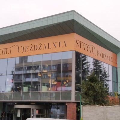 Zdjęcie galerii handlowej Stara Ujeżdżalnia w Jarosławiu